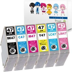 ■IC47(ブドウ)シリーズ|エプソン(EPSON)互換インクカートリッジ  ・エプソン(EPSON...