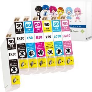 ■IC50(ふうせん)シリーズ|エプソン(EPSON)互換インクカートリッジ  ・エプソン(EPSO...