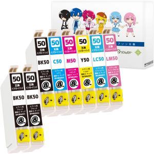 ■IC50(ふうせん)シリーズ エプソン(EPSON)互換インクカートリッジ  ・エプソン(EPSO...