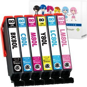 ■IC80(とうもろこし)シリーズ|エプソン(EPSON)互換インクカートリッジ  ・エプソン(EP...