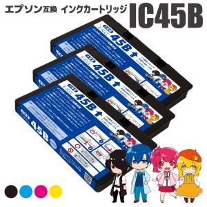 エプソン ICCL45B (BK/C/M/Y・4色一体型) 3本セット パンダ EPSON 互換イン...