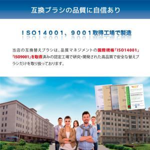 オープン記念セール フィリップス ソニッケアー 電動歯ブラシ対応 互換替え ブラシヘッド 自由に選べる 2パック 福袋|green-shower|13