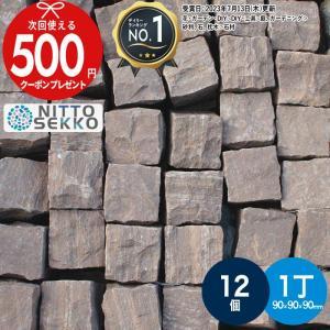 ピンコロ 当店オリジナル チョコレートサンド 1丁 9×9×9cm 12個セット【おしゃれ軍手付】 ...