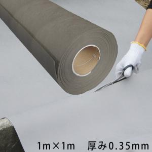 防草シート 1m×1m