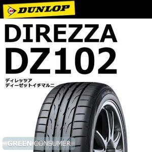 ダンロップ ディレッツァ DZ102 225/45R18 95W XL◆普通車用サマータイヤ greenc