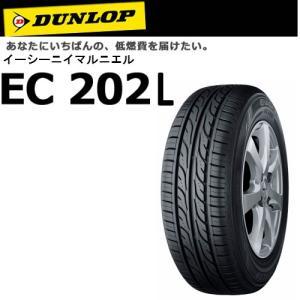 ダンロップ エナセーブ EC202L 155/65R14 75S◆軽自動車用サマータイヤ