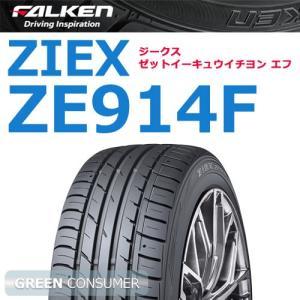 ファルケン ジークス ZE914F 225/45R18 95W XL◆ZIEX 普通車用サマータイヤ greenc