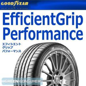 グッドイヤー エフィシエントグリップ パフォーマンス 215/45R17 91W XL◆新製品 Efficient Grip Performance 普通車用サマータイヤ|greenc