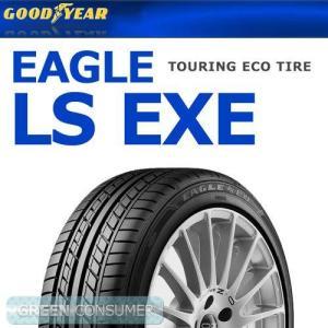 グッドイヤー イーグル LS エグゼ 225/45R18 91W◆EAGLE EXE 普通車用サマータイヤ greenc
