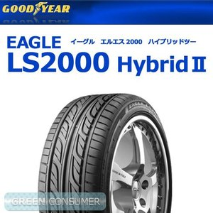グッドイヤー LS2000ハイブリッド2 195/40R17◆Hybrid2 普通車用サマータイヤ greenc