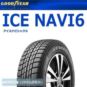 【2018年製】グッドイヤー アイスナビ6 155/65R14 75Q◆ICE NAVI 軽自動車用スタッドレスタイヤ