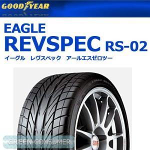 グッドイヤー レヴスペック RS-02 225/45R18 91W◆REVSPEC 普通車用サマータイヤ greenc