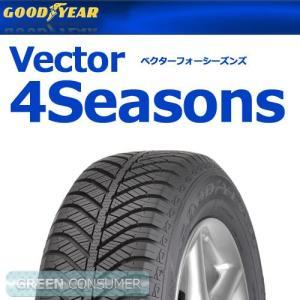 グッドイヤー ベクター 4シーズンス 205/55R16 94V XL◆Vector 普通車用サマータイヤ|greenc