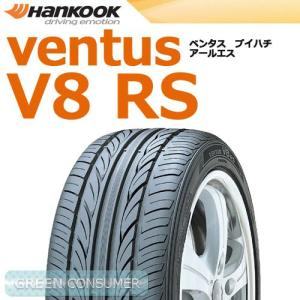 ハンコック ベンタス V8 RS H424 165/50R15 73V 数量限定 目玉品◆VENTUS 軽自動車用サマータイヤ greenc