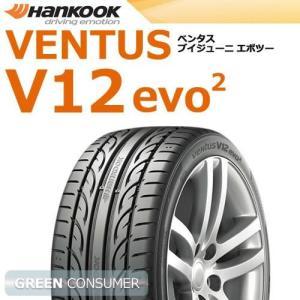 ハンコック ベンタス V12 エボ2 k120 185/55R15 82V◆普通車用サマータイヤ greenc