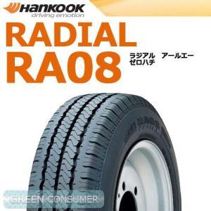 ハンコック ラジアル RA08 175R14 8PR◆RADIAL バン/トラック用サマータイヤ greenc