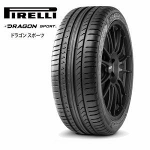 ピレリ ドラゴンスポーツ 215/45R17 91W XL【数量限定 目玉品】◆DRAGON SPORT 正規輸入品 普通車用サマータイヤ|greenc