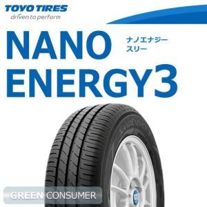トーヨータイヤ ナノエナジー3 165/55R15 75V◆NANO ENERGY 軽自動車用サマータイヤ|greenc