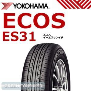 ヨコハマ エコス ES31 145/80R13 75S◆ECOS 軽自動車用サマータイヤ|greenc