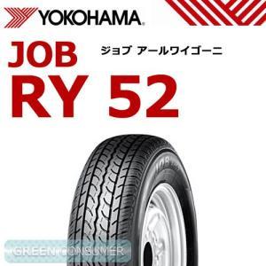 ヨコハマ ジョブ RY52 175R14 6PR◆JOB バン/トラック用サマータイヤ greenc