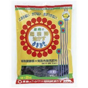 【東商】超醗酵油かす おまかせ 大粒4.5kg 5袋セット