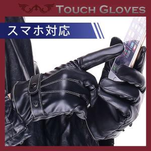 ※仕様変更があり、手袋の裏生地は、茶色になります。  〇ビジネス・カジュアル・フォーマルどんな場面で...