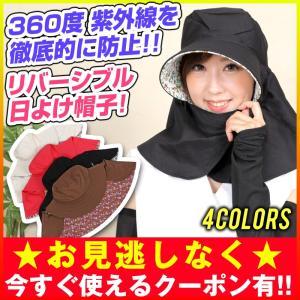 日よけ帽子 レディース UVカット 日焼け防止 紫外線対策 コットン|greeneir