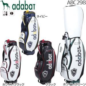 アダバット adabat メンズ 軽量 ベーシック キャディバッグ ABC298
