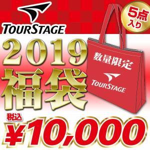 ブリヂストン ツアーステージ 2019年 メンズ ゴルフウエア 福袋 FUKU9A