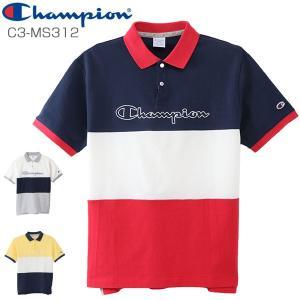 3色使いの大胆なボーダー柄のポロシャツ。吸汗速乾とシーオドレスbyポリジン加工で汗のにおいを抑制する...