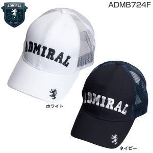 アドミラル ADMIRAL ゴルフ メンズ ADMIRAL メッシュ キャップ ADMB724F