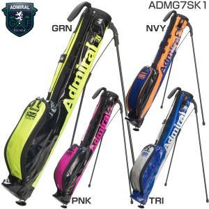 アドミラル ADMIRAL ゴルフ バッダース ハーフスタンド クラブケース ADMG7SK1