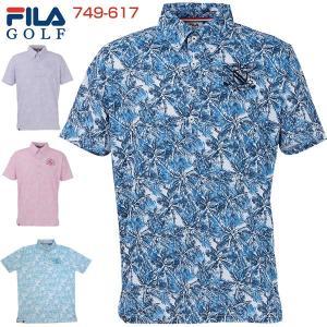 フィラゴルフ メンズ ゴルフウェア アロハ柄 半袖ポロシャツ 749-617 2019年春夏モデル ...