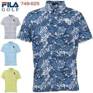 フィラゴルフ メンズ ゴルフウェア ボタニカルプリント 半袖ポロシャツ 749-625 2019年春...