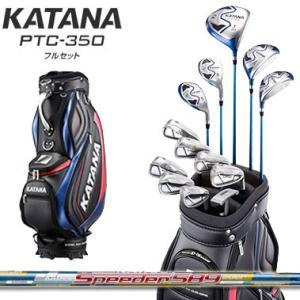 カタナゴルフ KATANA GOLF PTC-350 クラブフルセット フジクラ オリジナル Speeder 589 シャフト キャディバッグバッグ付き