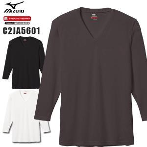 ミズノ ゴルフウェア ブレスサーモ エブリ Vネック長袖シャツ C2JA5601