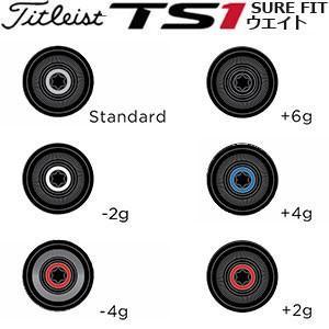 Titleist タイトリスト TS1 ドライバー用 シュアフィット ウエイト ウェイト SureF...