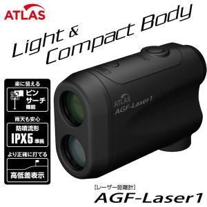 ユピテルアトラス レーザー距離計 AGF-Laser1