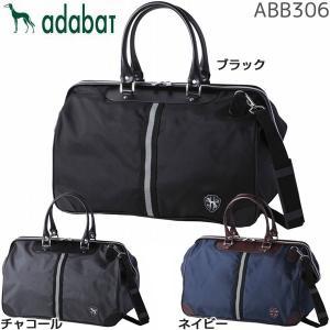アダバット ABボストンバッグ ABB306...