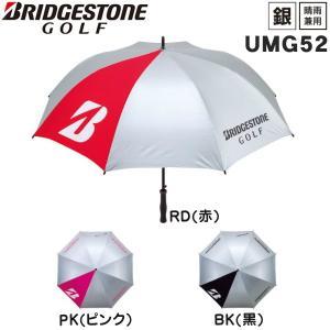 ブリヂストンゴルフ 傘 UMG52