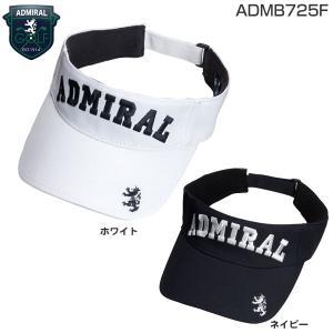アドミラル ゴルフ メンズ ADMIRAL バイザー ADM...