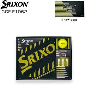 スリクソン Z-STAR ボールギフト GGF-F1062