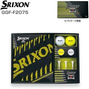 スリクソン Z-STAR ボールギフト GGF-F2075