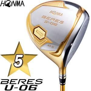 本間ゴルフ クラブ HONMA ベレス BERES S-06 ドライバー アーマック ARMAQ X...