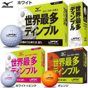 ミズノ mizuno ゴルフ JPX ネクスドライブ ゴルフボール(12球入り)