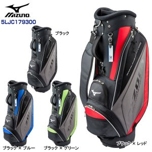 ミズノ MIZUNO ゴルフ T-ZOID キャディバッグ 5LJC179300