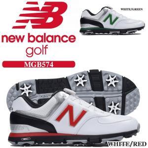 ニューバランス メンズ ゴルフシューズ MGB574 ソフト...