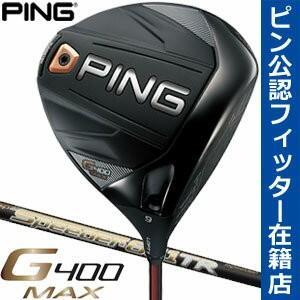 PING G400 MAX DRIVER ピン ジー400 マックス ドライバー FUJIKURA ...