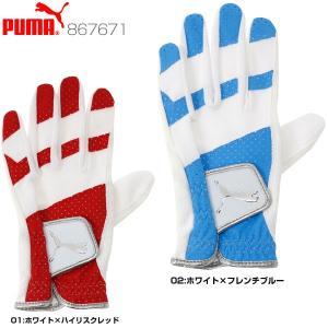 今日なら11%戻ってくる 左手用 プーマ ゴルフ PUMA GOLF ゴルフグローブ 3D サマーグ...