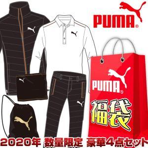 プーマ 福袋 2020 メンズ ゴルフウェア FK20GL
